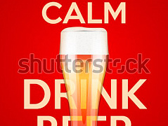 Keep calm, drink beer